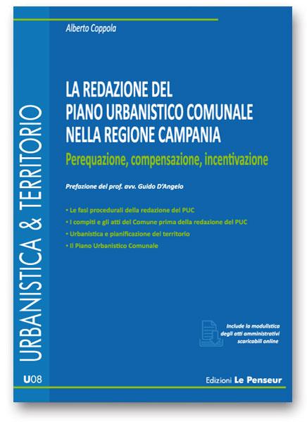 La Redazione del Piano Urbanistico Comunale